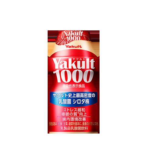 ヤクルト1000